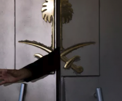 Saudi embassy door in Istanbul with hand, journal of wild culture, ©2018