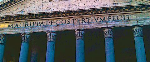 Roman frieze with text, Wild Culture, ©2014, Messaging the Future
